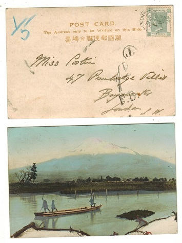 HONG KONG - 1904 2c rate (underpaid) postcard to UK with