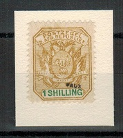 TRANSVAAL - 1895-96 1/- yellow and green perforated FOURNIER forgery.