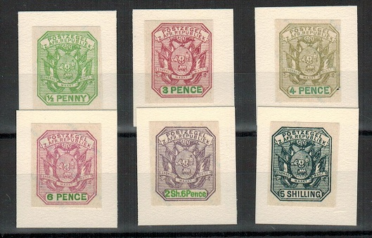 TRANSVAAL - 1895-96 1/2d,3d,4d,6d,2/6d and 5/- IMPERFORATE PROOFS of the FOURNIER forgeries.