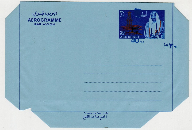 ABU DHABI - 1971 30f on 20f unused aerogramme with MISPLACED SURCHARGE.  H&G FG12.