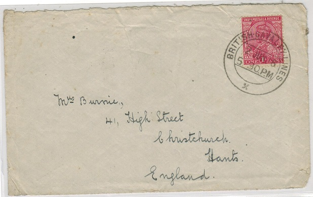 INDIA - 1916 1a rate cover to UK used at BRITISH CAVALRY LINES.