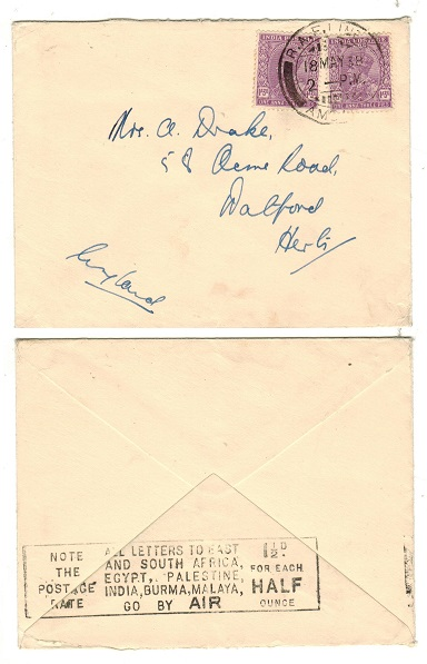 INDIA - 1938 2a6p rate cover to UK used at