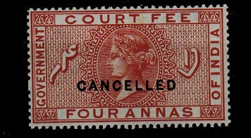 INDIA - 1872 4a brown COURT FEE unmounted mint marginal example handstamped CANCELLED.