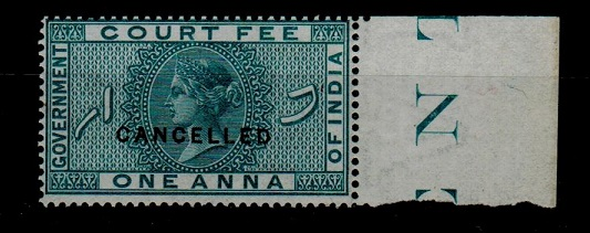 INDIA - 1872 1a green COURT FEE  fine unmounted mint marginal example handstamped CANCELLED.