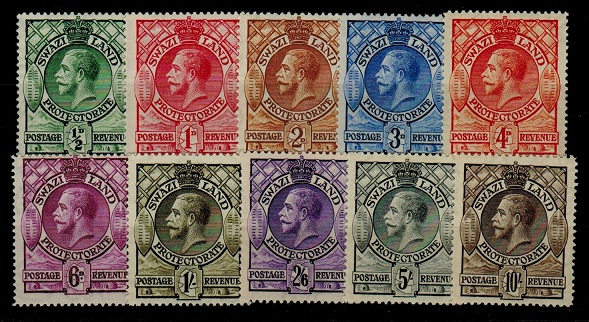 SWAZILAND - 1933 set of ten in mint condition.  SG 11-20.