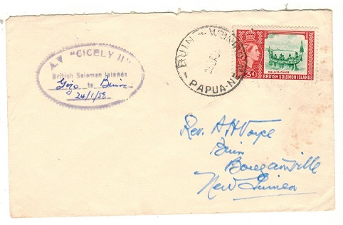 SOLOMON ISLANDS - 1958 2d rate cover to New Guinea with A.V.CICELY maritime strike.