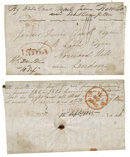 INDIA - 1845 part outer entire to UK with part DUM DUM h/s on reverse.