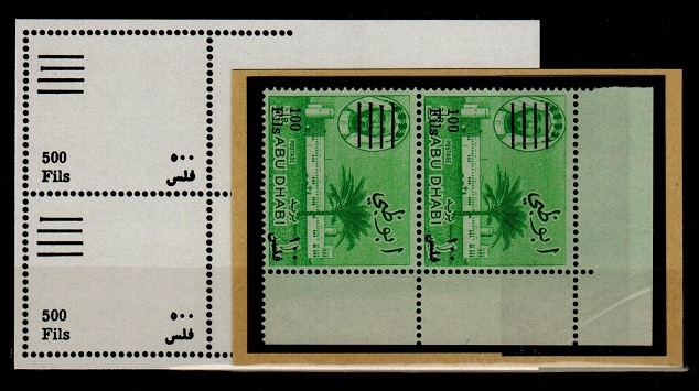 BR.PO.IN E.A. (Abu Dhabi) - 1966 100f on 1r U/M pair with CLUBBED BAR variety.  SG 22.