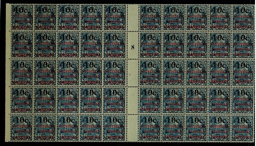 NEW HEBRIDES - 1920 10c on 25c blue PLATE 8 mint gutter marginal block of 50.  SG F33a.