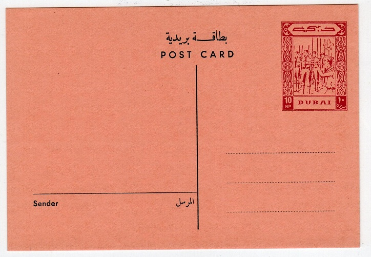 BR.PO.IN E.A. (Dubai) - 1965 10np PSC unused.  H&G 2.