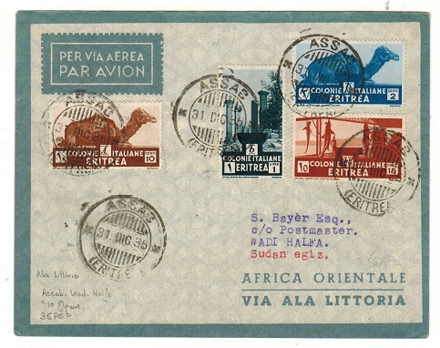 SUDAN - 1935 inward first flight cover from Italian Eritrea by