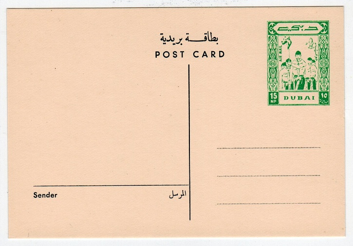 BR.PO.IN E.A. (Dubai) - 1965 15np PSC unused.  H&G 3.