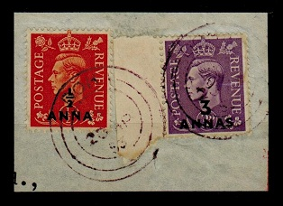 BR.PO.IN E.A. (Qatar) - 1953 1/2a/1/2d and 3a/3d