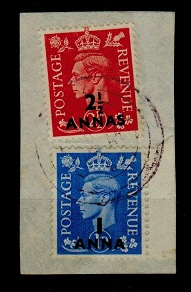 BR.P.O.IN E.A. (Qatar) - 1953 1a/1d and 2 1/2a/2 1/2d