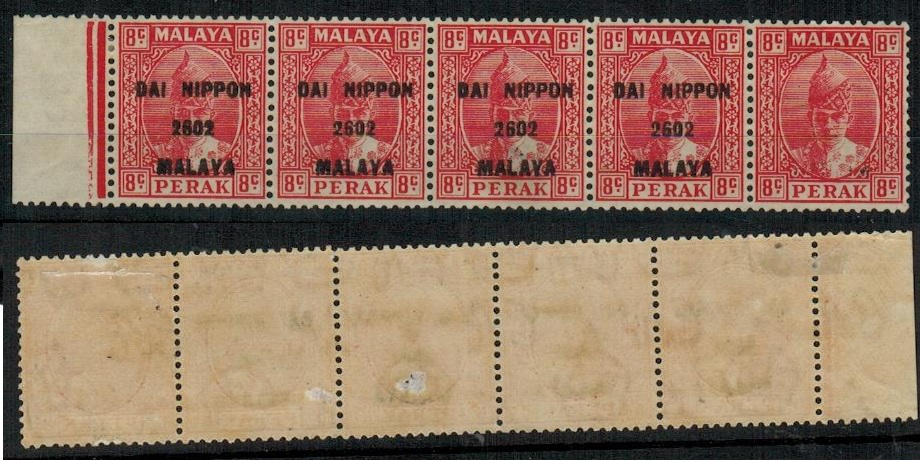 MALAYA (Perak Japanese Occ) - 1942 8c scarlet strip of 5 with OVERPRINT OMITTED.  SG J248c.