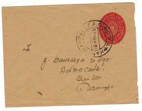 INDIA (Travancore) - 1913 3/4c orange red PSE used at KANOIRAPPALLY.  H&G 7.