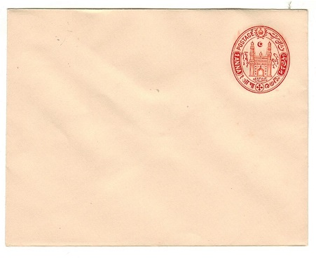 INDIA (Travancore) - 1935 1a red PSE unused.  H&G 23.