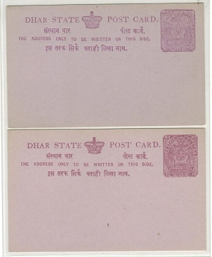 INDIA (Dhar) - 1897 1/4a PSC in two different shades. Unused.  H&G 5.