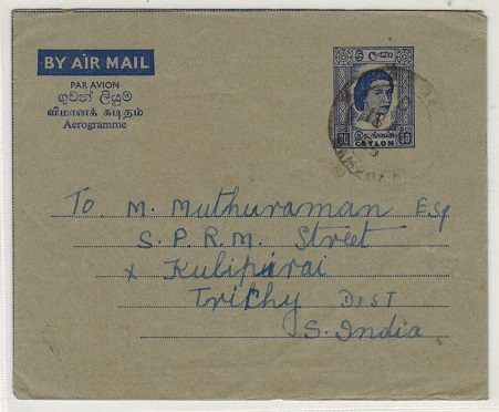 CEYLON - 1962 30c grey blue postal stationery aerogramme used.  H&G 20.