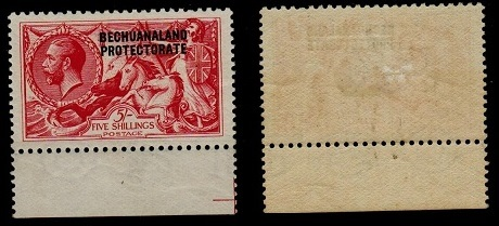 BECHUANALAND - 1920 5/- rose-red mint marginal example.  SG 89.