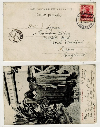 MOROCCO AGENCIES  (German Offices) - 1907 10pfg postcard use to UK used at MAZAGAN.