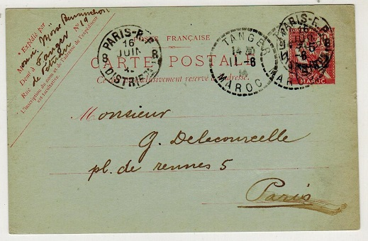 MOROCCO AGENCIES (French Offices) - 1912 5c on 10c rose PSE to France used at TANGER.
