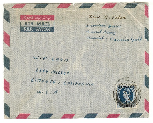 KUWAIT - 1957 1r rate cover to USA from a soldier in the