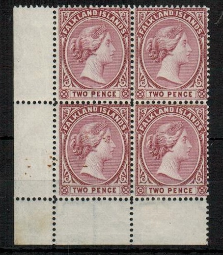 FALKLAND ISLANDS - 1891 2d pale purple in a fine mint corner marginal block of four.  SG 25.