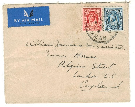 TRANSJORDAN - 1936 25m rate cover to UK used at AMMAN.