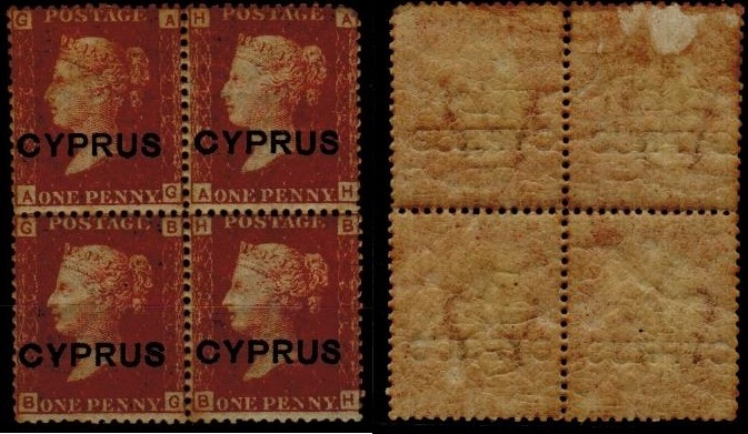 CYPRUS - 1880 1d red in a mint block of four (paper/small thin) from PLATE 216.  SG 2.
