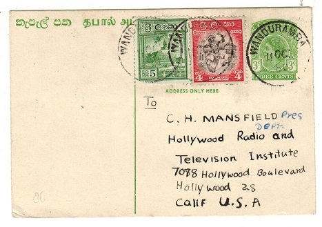 CEYLON - 1956 3c green PSC uprated to USA used at WANDURAMBA.  H&G 77.
