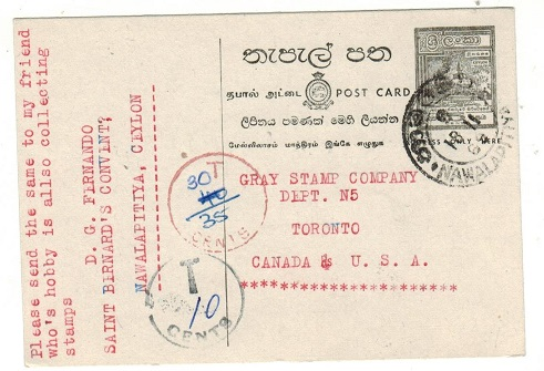 CEYLON - 1965 5c black underpaid PSC to USA used at NAWALAITIYA and with