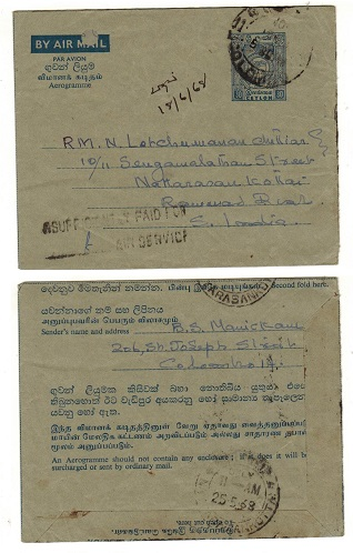 CEYLON - 1966 30c blue air letter to India with INSUFFICIENTLY PRE-PAID h/s.  H&G 23.