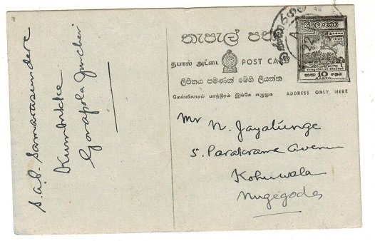 CEYLON - 1972 10c black PSC used locally.