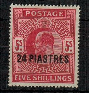 BRITISH LEVANT - 1911 24pi on 5/- carmine mint.  SG 34.