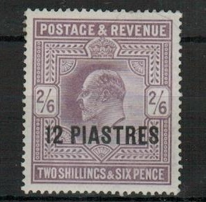 BRITISH LEVANT - 1911 12pi on 2/6d dull greyish purple mint.  SG 33a.