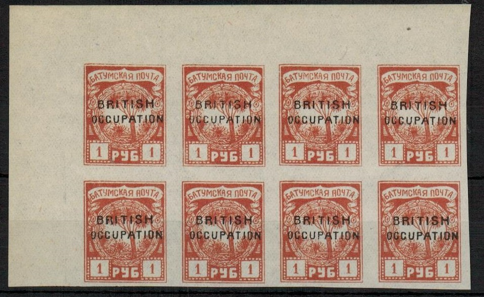 BATUM - 1920 1r chestnut FORGERY mint corner block of eight. SG 45.