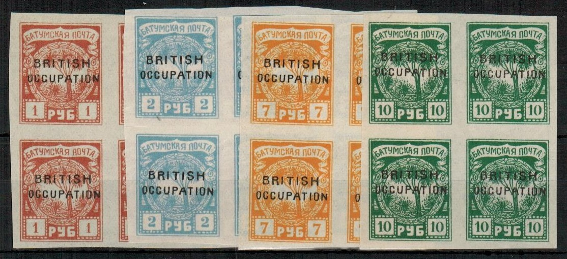 BATUM - 1920 FORGERY 1r+2r pale blue mint blocks of six 7r+10r myrtle green mint blocks of four.