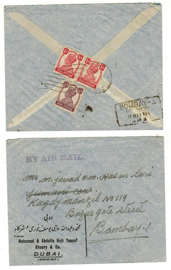 BR.PO.IN EA (Dubai) - 1946 2 1/2a cover to India used at DUBAI.