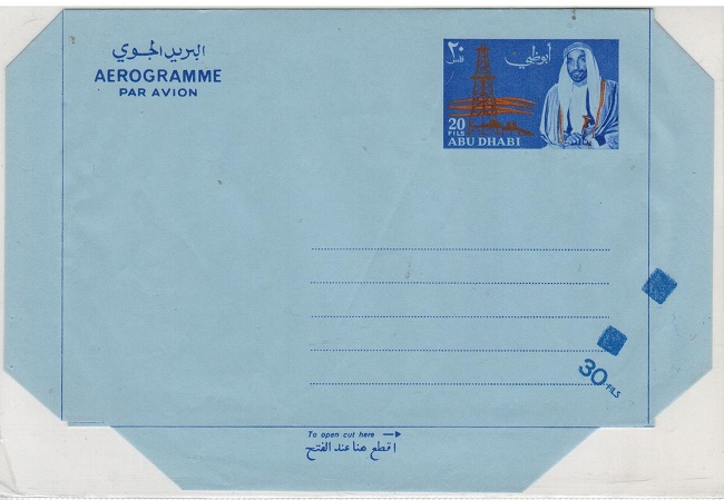 ABU DHABI - 1971 30f on 20f unused aerogramme with SURCHARGE MISPLACEMENT.  H&G FG12.