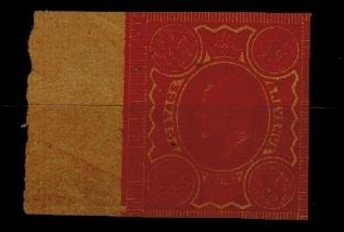 GREAT BRITAIN - 1902 4d IMPERFORATE PLATE PROOF in orange on buff paper.