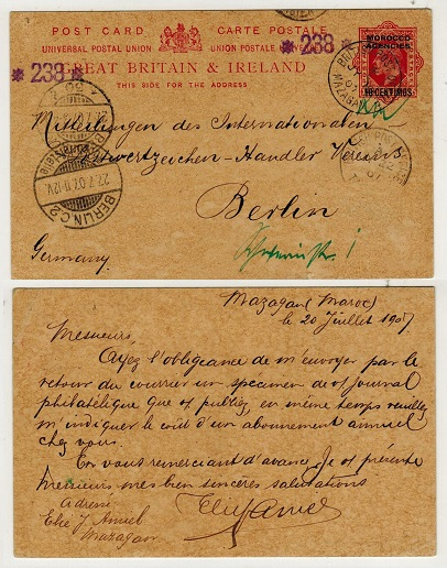 MOROCCO AGENCIES - 1906 10c on 1d red PSC to Berlin used at MAZAGAN.  H&G 14.