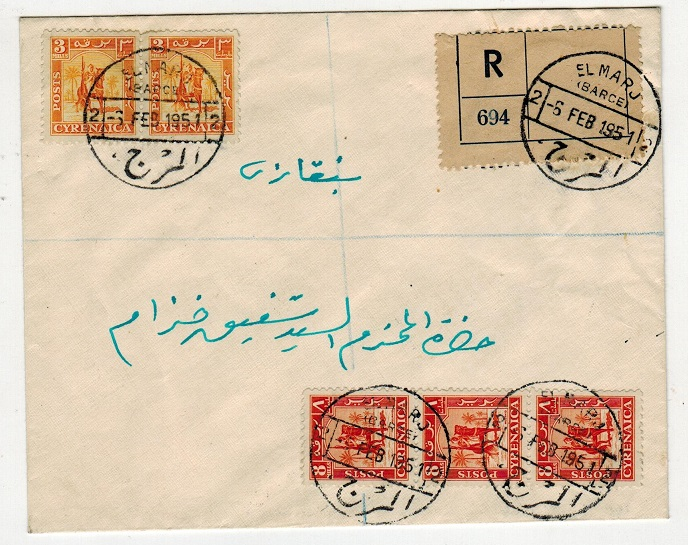 CYRENAICA EMIRATE - 1951 registered 27m rate local cover used at EL MARJ/2.