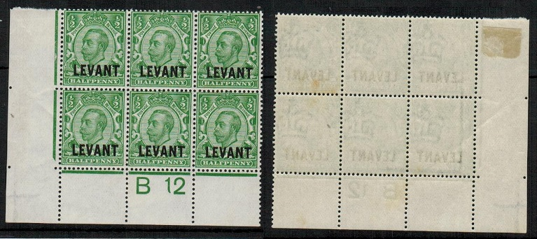 BRITISH LEVANT - 1912 1/2d green (re-drawn) mint
