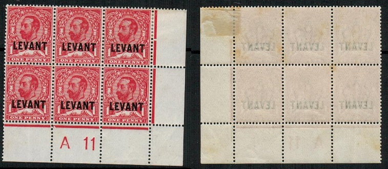BRITISH LEVANT - 1912 1d carmine-red in a mint