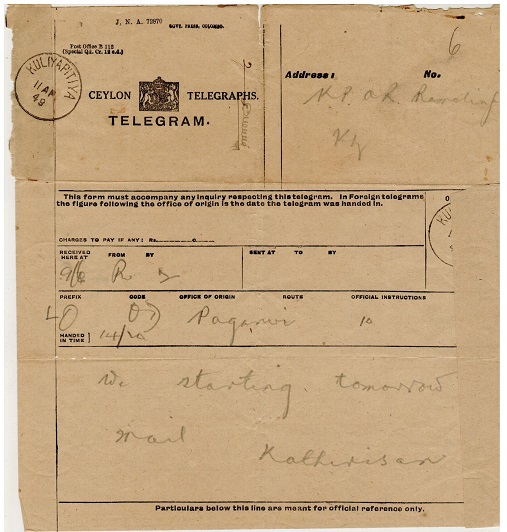 CEYLON - 1948 TELEGRAM form used at KULIYAPITIYA.