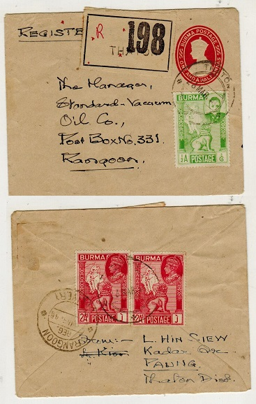 BURMA - 1946 1 1/2a orange-red PSE uprated locally at THATON.  H&G 3.