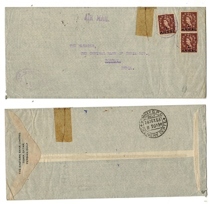 BR.P.O.IN EA. (Qatar) - 1953 6a rate cover to India used at DOHA.