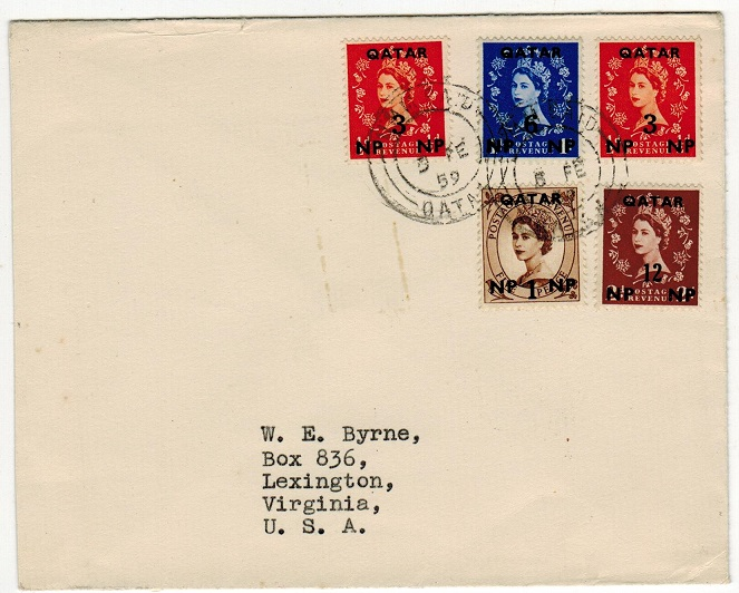 BR.P.O.IN EA (Qatar) - 1959 multi franked cover to USA used at UMM SAID/QATAR.
