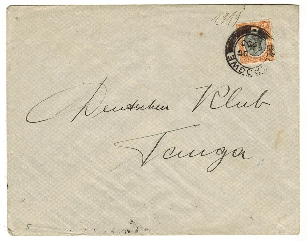 TANGANYIKA - 1933 25c rate local cover used at KOROGWE.